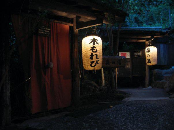 Impressions - Kurokama