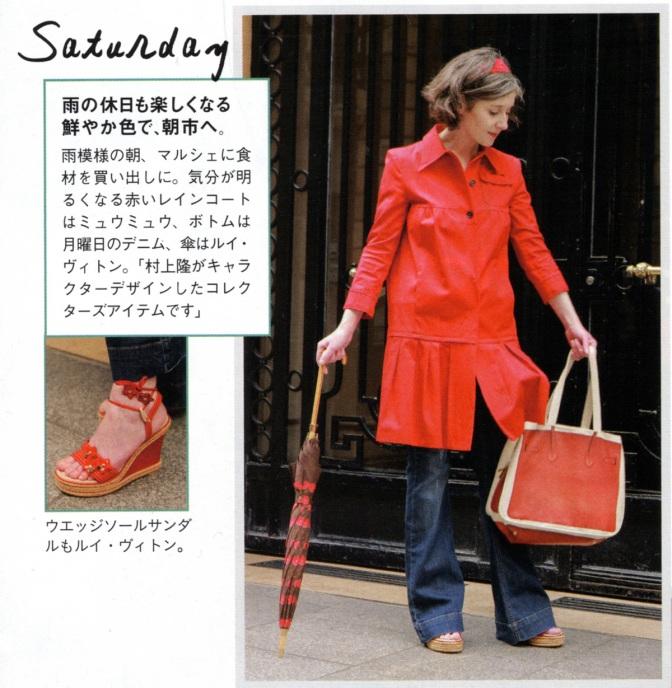 Premium-Anne-Saturday