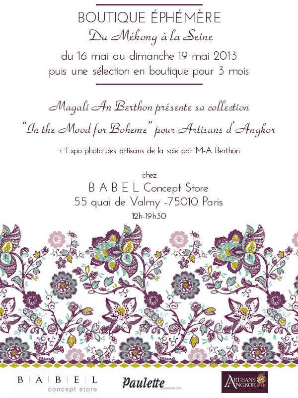 boutique_ephemere_BABEL
