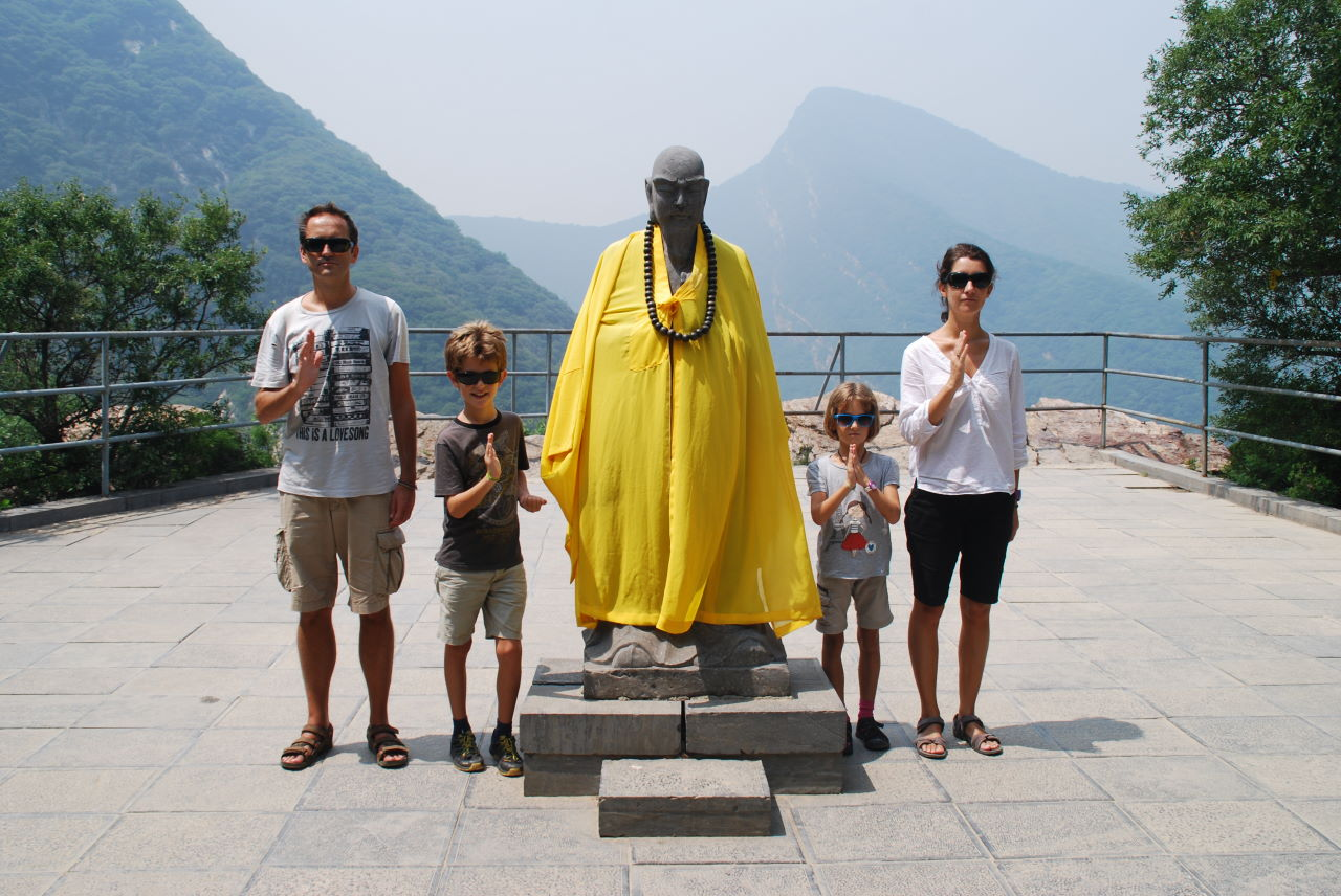 UFAO-famille-zen